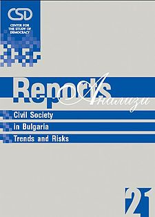 Civil Society in Bulgaria: Trends and Risks