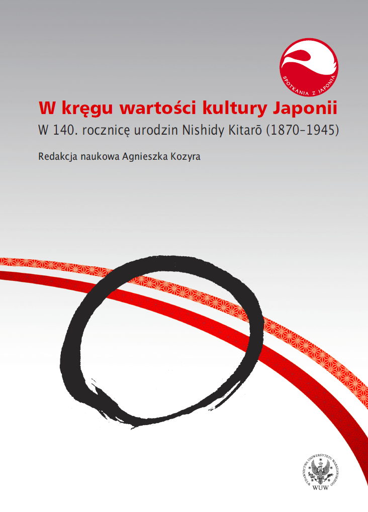 Values in Japanese culture. On the 140th birthday of Nishida Kitarō (1870–1945) Cover Image