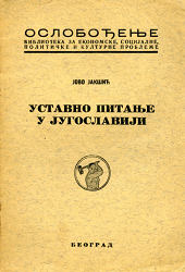 Constitutional Issues in Yugoslavia Cover Image