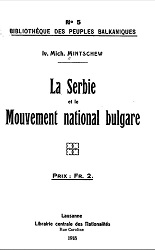 La Serbie et le Mouvement National Bulgare