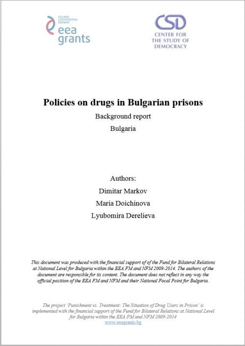 Background report: Policies on drugs in Bulgarian prisons