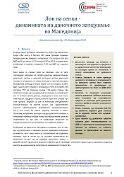 Hidden Economy in Macedonia Policy Brief 3: Hunting the Shadows – Tax Evasion Dynamics in Macedonia Cover Image