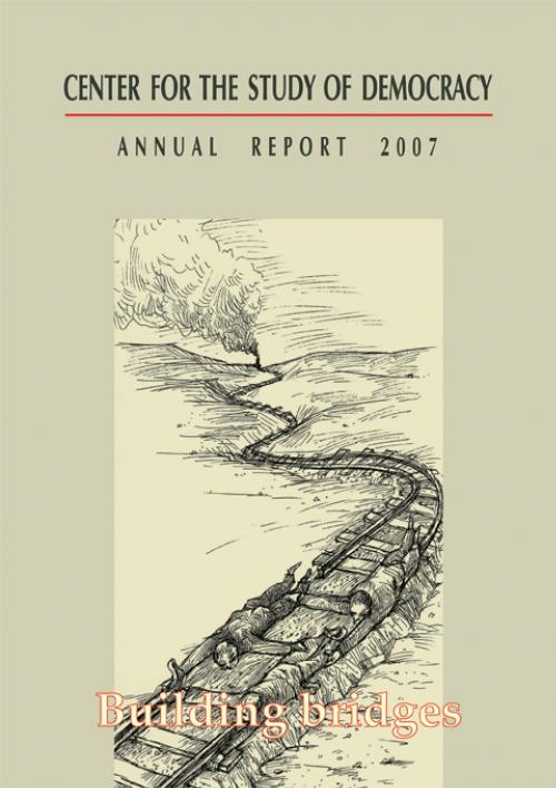 CSD Annual Report 2007 Cover Image