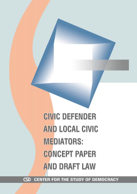 Civic Defender and Local Civic Mediators: Concept Paper and Draft Law Cover Image