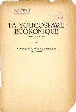 La Yougoslavie economique