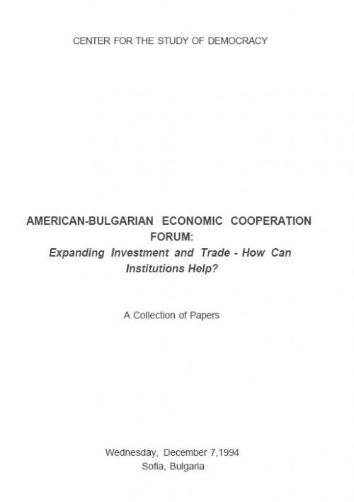American-Bulgarian Economic Cooperation Forum: Expanding Investment and Trade - How Can Institutions Help? Cover Image
