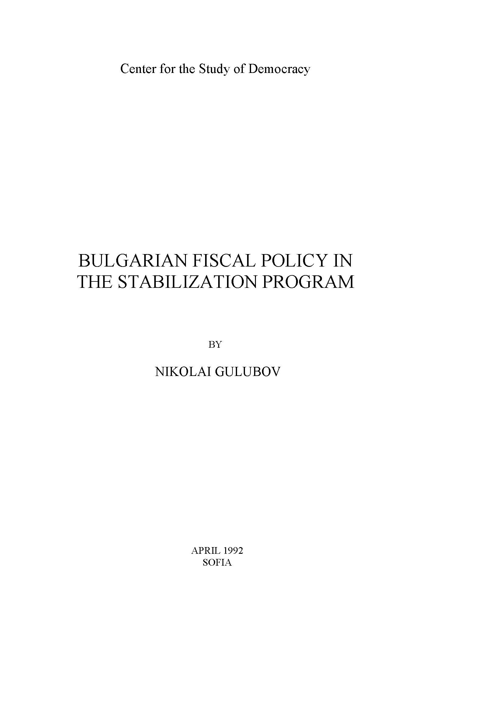 Bulgarian Fiscal Policy in the Stabilization Program Cover Image