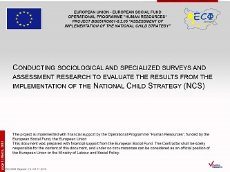 CONDUCTING SOCIOLOGICAL AND SPECIALIZED SURVEYS AND ASSESSMENT RESEARCH TO EVALUATE THE RESULTS FROM THE IMPLEMENTATION OF THE NATIONAL CHILD STRATEGY (NCS)