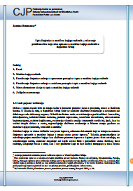 Enrollment of facts in birth register - solving problems of persons who are not enrolled in the birth register of births in the Republic of Serbia Cover Image