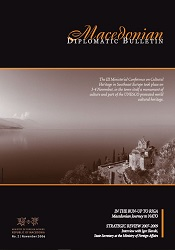 Macedonian Diplomatic Bulletin 2006/02 Cover Image