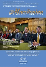 Macedonian Diplomatic Bulletin 2012/56 Cover Image