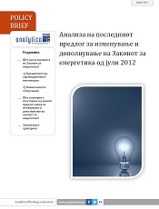 Analysis of the latest proposal for amendments to the Law on Energy from July 2012 Cover Image