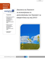Analysis of the Law on Amending the Law on Energy from May 2013 Cover Image