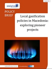 Local gasification policies in Macedonia: exploring pioneer projects