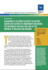 Vulnerability of Energy Security in Eastern Europe and Testing of Commitments regarding the 3rd Energy Package (The Case of the Republic of Moldova and Ukraine)