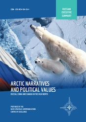 ARCTIC NARRATIVES AND POLITICAL VALUE – RUSSIA Cover Image