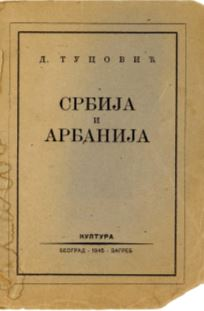 Serbia and Arbania. An Appendix to the Criticism of the Conquest Policy of the Serbian Bourgeoisie Cover Image