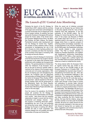 The Launch of EU Central Asia Monitoring