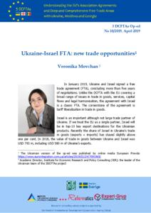 Ukraine-Israel FTA: New Trade Opportunities