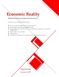 ECONOMIC REALITY - Monthly Review of Economy and Policy - 2009-07