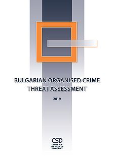 Bulgarian Organised Crime Threat Assessment 2019 (Brochure) Cover Image