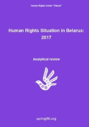 Human Rights Situation in Belarus: 2017. Analytical review