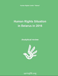 Human Rights Situation in Belarus: 2016. Analytical review