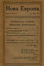 COMPLETE ISSUE Vol. 5, № 5, 1922 Cover Image