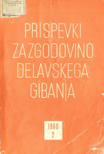 Partisan Actions on the Zalog-Rakek Railway under Italian Occupation Cover Image