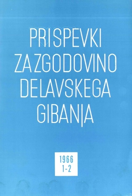 Initiatives of Slovene Proletarian Literature Towards the Formation and Growth of Social and National Consciousness Cover Image