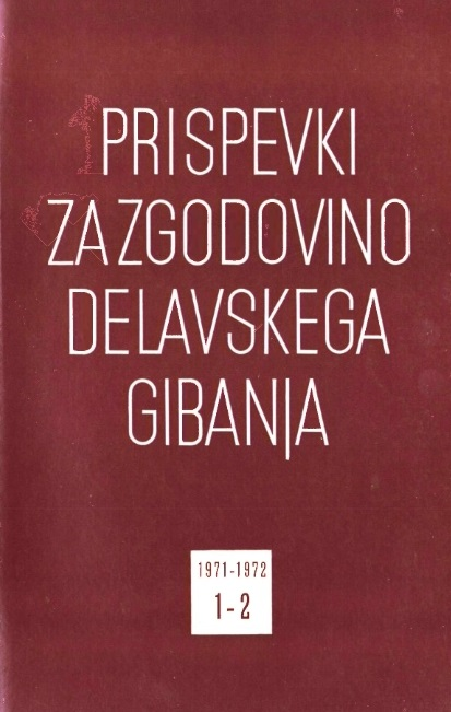 About Political, Educational and Literary Work of Jože Pahor Cover Image