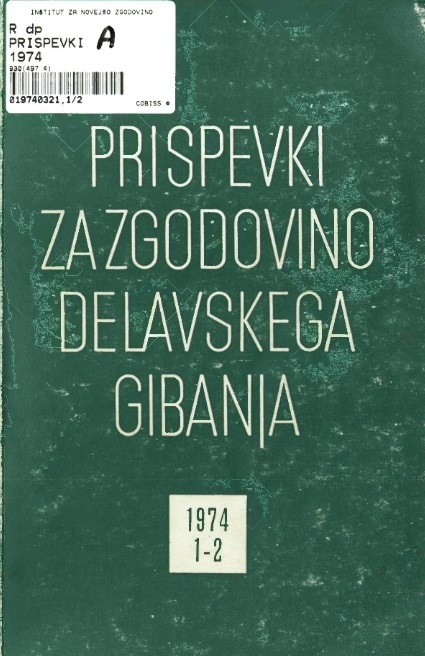 The Question of the Annexation of the Slovene Provinces to the Third Reich Cover Image