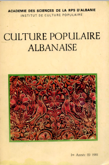 The Albanians World-Wide Cover Image