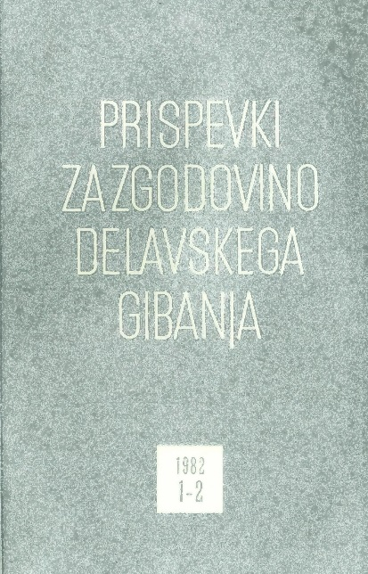 Federalism in the Constitutional System of the New Yugoslavia (Equality of nations and nationalities in the federation) Cover Image