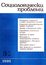Bulgarian Sociology under the New Historical Conditions Cover Image