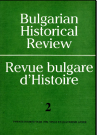 History of the Bulgarians in 1878-1944 in Documents. Vol. l 1878-1912. Part 1. Restoration and Development of the Bulgarian State. Part 2. The Bulgarians in Macedonia, Thrace and Dobrudja Cover Image