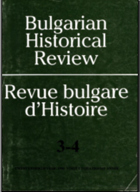 "The Early Copies of ""Slavic Bulgarian History"" by  Paisii As a Source about the Political Life of the Bulgarians in the Second Half of the XVIIIth Century Cover Image"