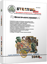 The Ethnic Elements in Cherniakhov Culture Cover Image
