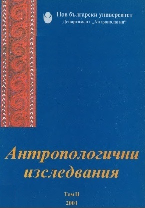 Contents Cover Image