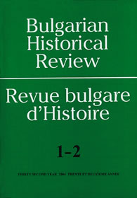 "Twenty Years of Section ""World History and International Relations"" at the Institute of History of the Bulgarian Academy of Sciences Cover Image"