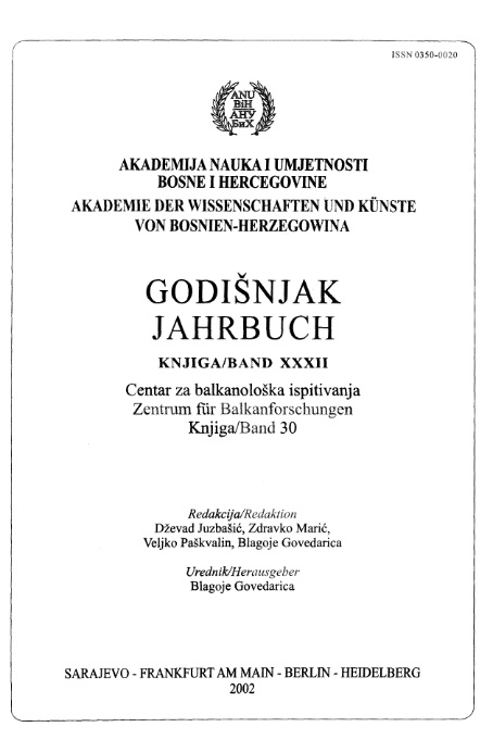 On the Importance of the Crvena stijena for the Early Neolithic and Neolithic of the Eastern Adriatic Cover Image