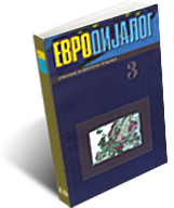 """PARLIAMENTARY LAW"" OF THE EUROPEAN UNION Cover Image"
