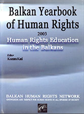 EDUCATION AS A FUNDAMENTAL RIGHT Cover Image