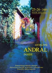Four Years with Andral Cover Image