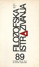 Žižek's Real as the Substance which Eludes Hegelian Subject Cover Image