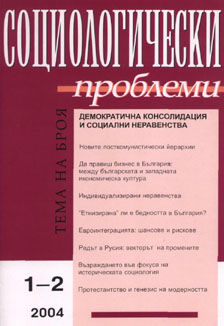 Conditions for the Consolidation of Political Systems in Central and Eastern Europe Cover Image