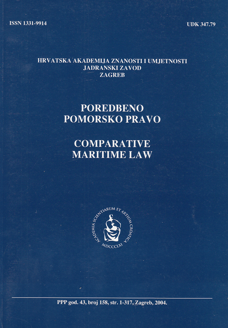 Documents of title in carriage of goods by sea under English law : Legal nature and possible future directions Cover Image