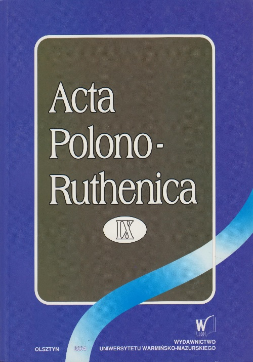 Polish acathisti by Simeon from Polotsk Cover Image