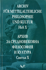 The archive for medieval philosophy and culture - 10 years after the beginning Cover Image