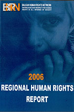 Human Rights in the Republic of Macedonia 2006 Cover Image